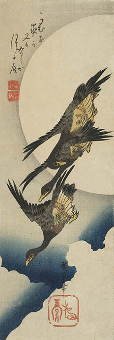 大浮世絵展-歌麿、写楽、北斎、広重、国芳 夢の競演 福岡市美術館-13