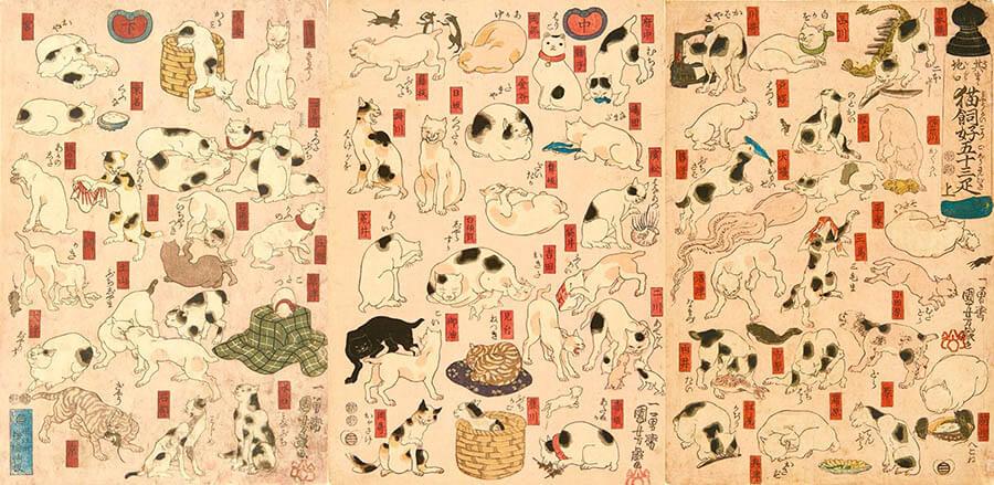 大浮世絵展-歌麿、写楽、北斎、広重、国芳 夢の競演 福岡市美術館-16