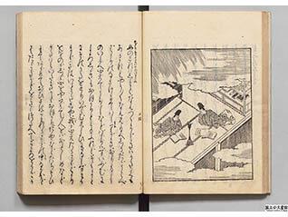 第2回企画展「雨に詠えば-空模様の古典文学-」