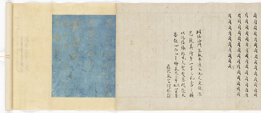 特別企画 奈良大和四寺のみほとけ 東京国立博物館-7