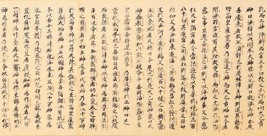 日本書紀成立1300年 特別展「出雲と大和」 東京国立博物館-1