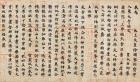 御即位記念特別展「正倉院の世界―皇室がまもり伝えた美―」 東京国立博物館-1