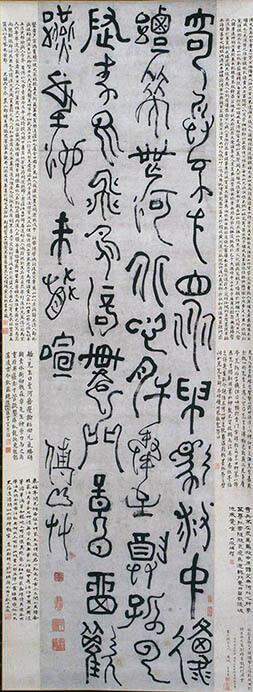 特別展 美意識のトランジション― 十六から十七世紀にかけての東アジアの書画工芸 ― 五島美術館-2