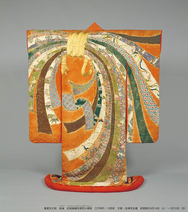 特別展「きもの KIMONO」 東京国立博物館-1