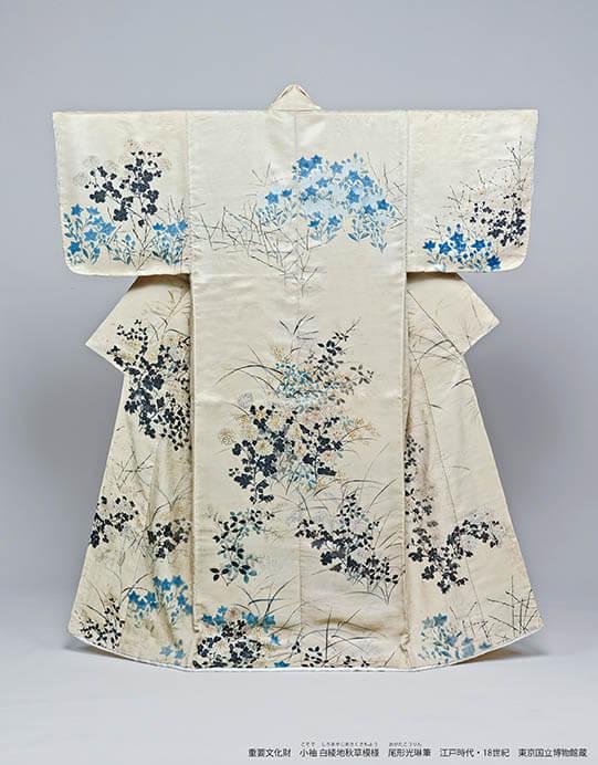 特別展「きもの KIMONO」 東京国立博物館-6