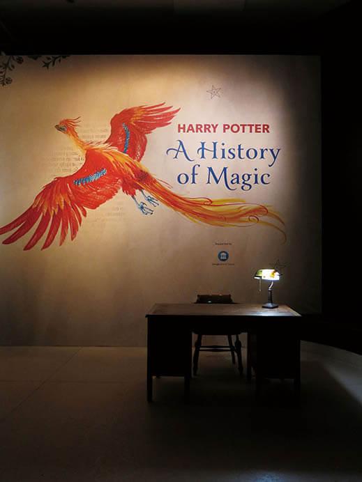 ハリー・ポッターと魔法の歴史 東京ステーションギャラリー-14