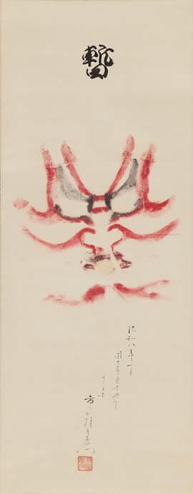 ユネスコ無形文化遺産 特別展 体感! 日本の伝統芸能―歌舞伎・文楽・能楽・雅楽・組踊の世界― 東京国立博物館-6