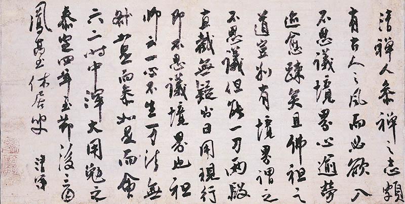 開館15周年記念特別展 三井家が伝えた名品・優品 三井記念美術館-3