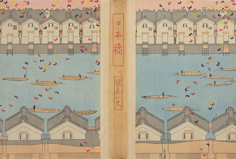 特別展 小村雪岱スタイル -江戸の粋から東京モダンへー 三井記念美術館-6