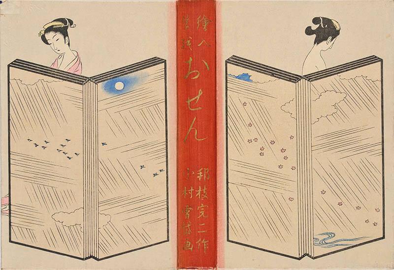 特別展 小村雪岱スタイル -江戸の粋から東京モダンへー 三井記念美術館-8