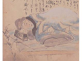 福岡城下で暮らす