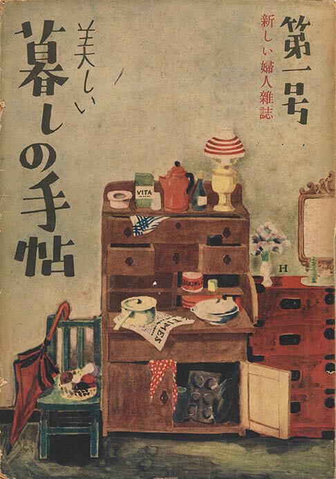 ファッション イン ジャパン 1945-2020―流行と社会 国立新美術館-2