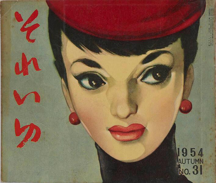 ファッション イン ジャパン 1945-2020―流行と社会 国立新美術館-5