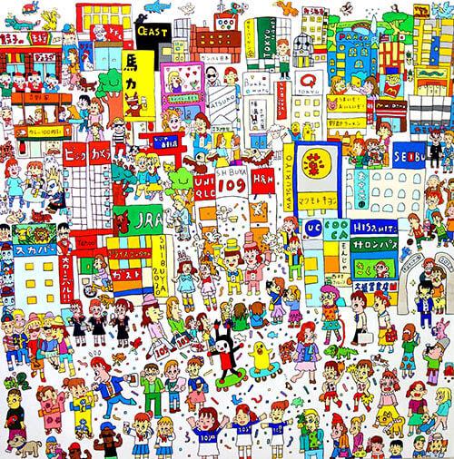 Studio COOCAのパッパラパラダイス2021-これがとってもとくいです 平塚市美術館-6
