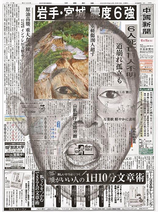吉村芳生展 そごう美術館-7