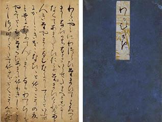 吉田城と三河吉田藩