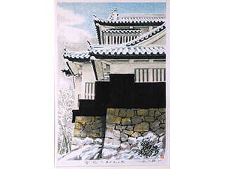 木版画で見る備中松山城~三峰三郎、城との対話~