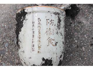 発掘された戦争の痕跡