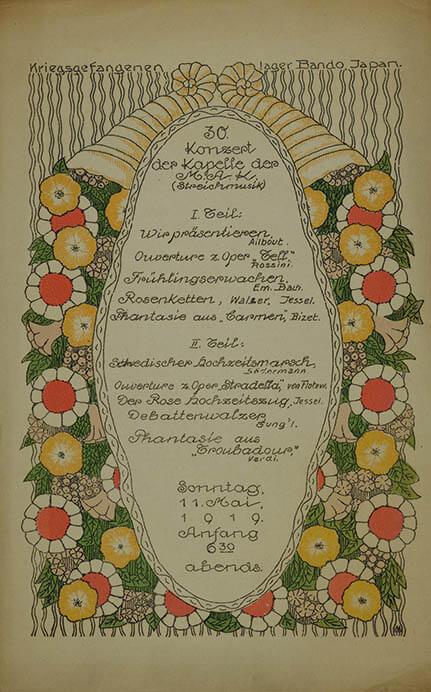 開園30周年記念「ドイツ 20世紀 アート」-人・対話・みらい- ~フロイデ! ドイツ・ニーダーザクセン州友好展覧会~ 徳島県立近代美術館-3