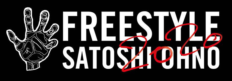 FREESTYLE 2020 大野智 作品展 六本木ヒルズ展望台 東京シティビュー-6