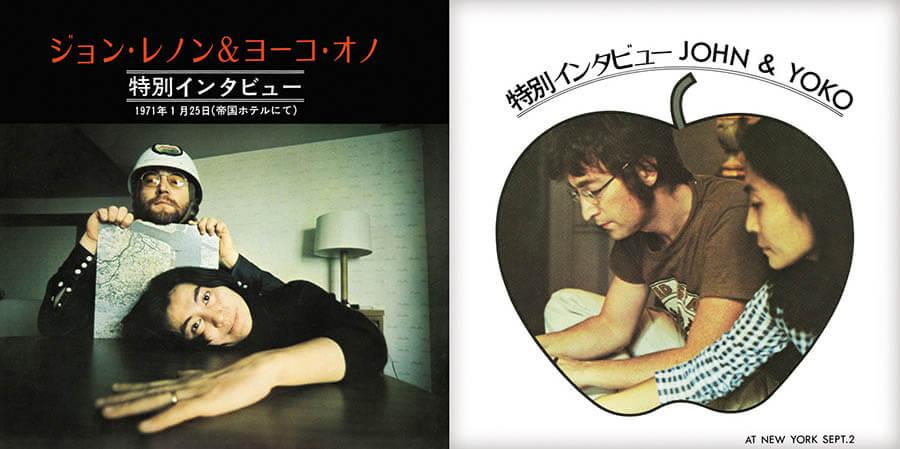 DOUBLE FANTASY – John & Yoko 六本木ミュージアム-14