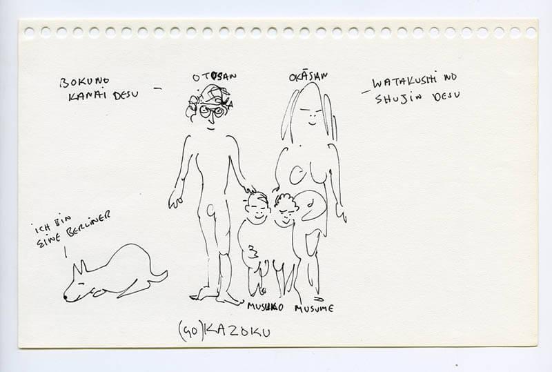 DOUBLE FANTASY – John & Yoko 六本木ミュージアム-3