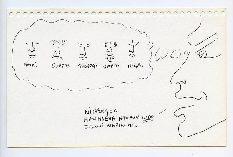 DOUBLE FANTASY – John & Yoko 六本木ミュージアム-4