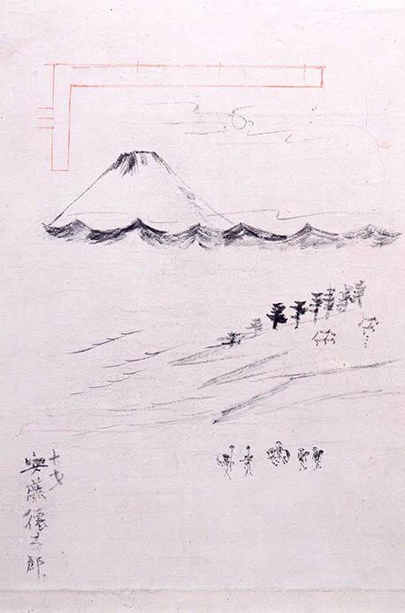 冨嶽三十六景への挑戦 北斎と広重 東京都江戸東京博物館-5