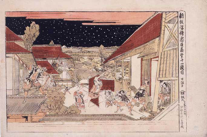 冨嶽三十六景への挑戦 北斎と広重 東京都江戸東京博物館-8