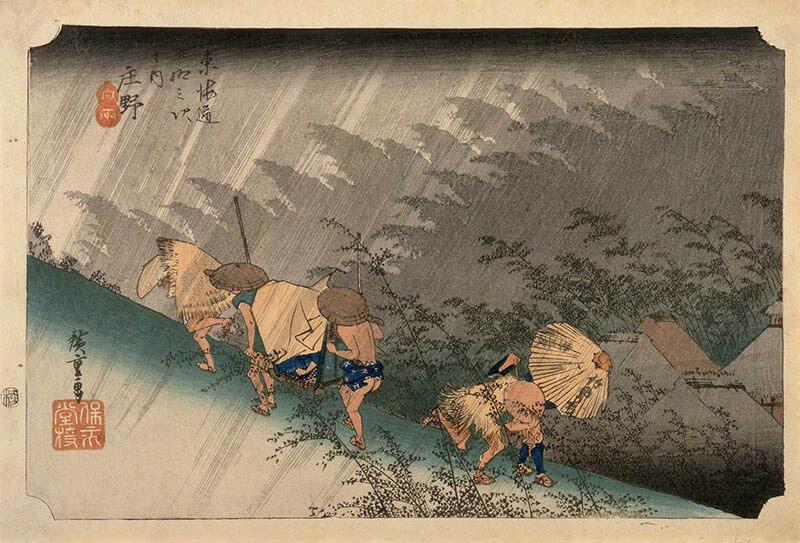 冨嶽三十六景への挑戦 北斎と広重 東京都江戸東京博物館-6