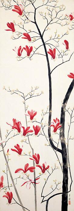 これを知ればもっと楽しくなる 日本画のいろは 足立美術館-2