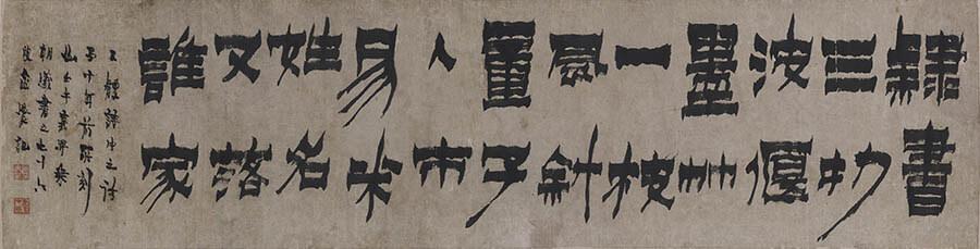 特別展「揚州八怪」 大阪市立美術館-5