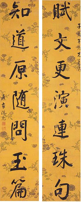 特別展「揚州八怪」 大阪市立美術館-13