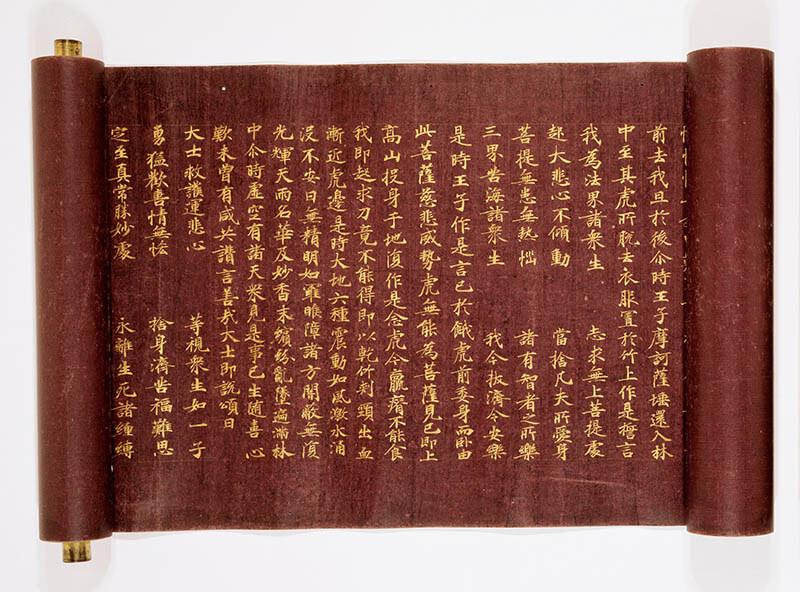 特別展 奈良博三昧-至高の仏教美術コレクション- 奈良国立博物館-7