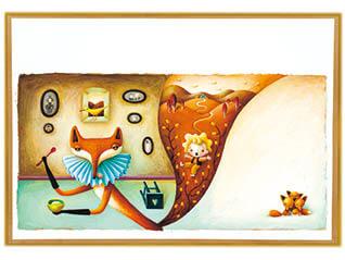 ブラチスラバ世界絵本原画展 こんにちは(Ahoj)!チェコとスロバキアの新しい絵本