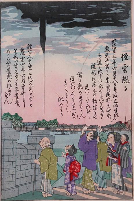 江戸の天気 太田記念美術館-9