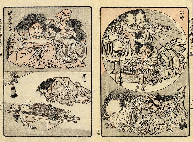 河鍋暁斎 ―躍動する絵本 太田記念美術館-10