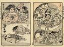 河鍋暁斎 ―躍動する絵本 太田記念美術館-1