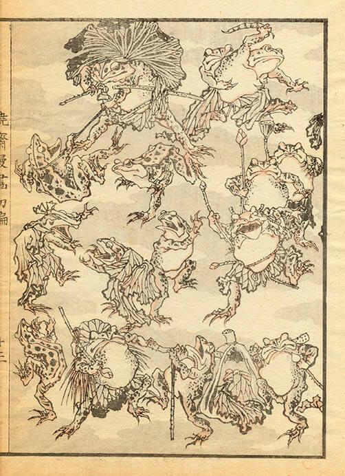 河鍋暁斎 ―躍動する絵本 太田記念美術館-4