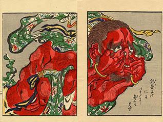 河鍋暁斎 ―躍動する絵本