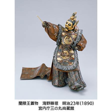 特別展 皇室の名宝 - 皇室と九州をむすぶ美 - 九州国立博物館-13