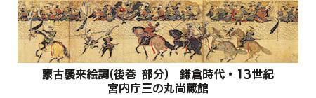特別展 皇室の名宝 - 皇室と九州をむすぶ美 - 九州国立博物館-17