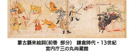 特別展 皇室の名宝 - 皇室と九州をむすぶ美 - 九州国立博物館-16