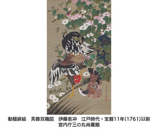特別展 皇室の名宝 - 皇室と九州をむすぶ美 - 九州国立博物館-4