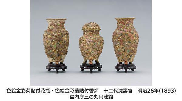 特別展 皇室の名宝 - 皇室と九州をむすぶ美 - 九州国立博物館-8