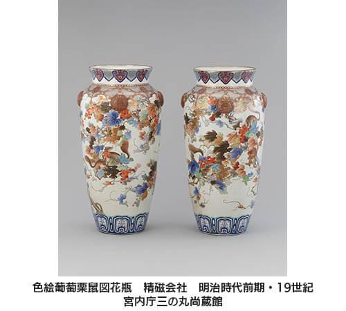 特別展 皇室の名宝 - 皇室と九州をむすぶ美 - 九州国立博物館-9
