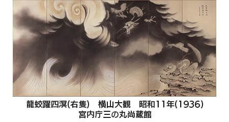 特別展 皇室の名宝 - 皇室と九州をむすぶ美 - 九州国立博物館-1