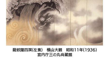 特別展 皇室の名宝 - 皇室と九州をむすぶ美 - 九州国立博物館-2