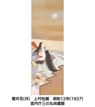 特別展 皇室の名宝 - 皇室と九州をむすぶ美 - 九州国立博物館-11