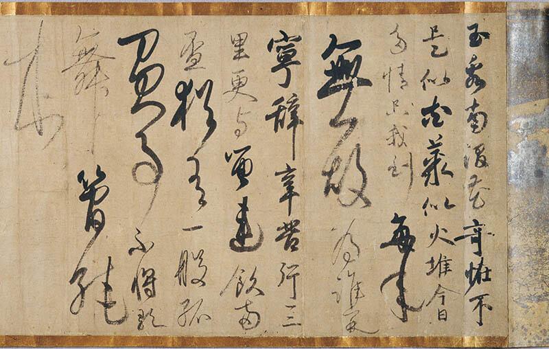 日本博/紡ぐプロジェクト 特別展「京(みやこ)の国宝―守り伝える日本のたから―」 京都国立博物館-3